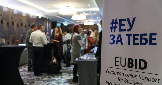 EU za razvoj poslovnih inkubatora (EUBID)